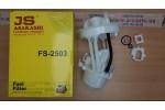 Фильтр топливный mazda 6 gg/gy 2,0l 2,3l