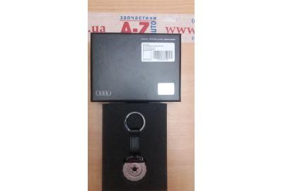 Брелок диск тормознойQuattro